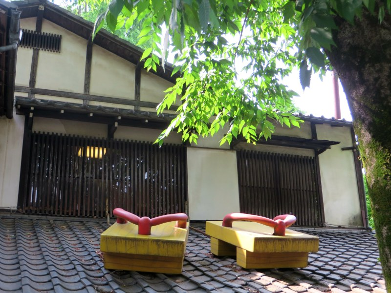Jindaiji roof sandals