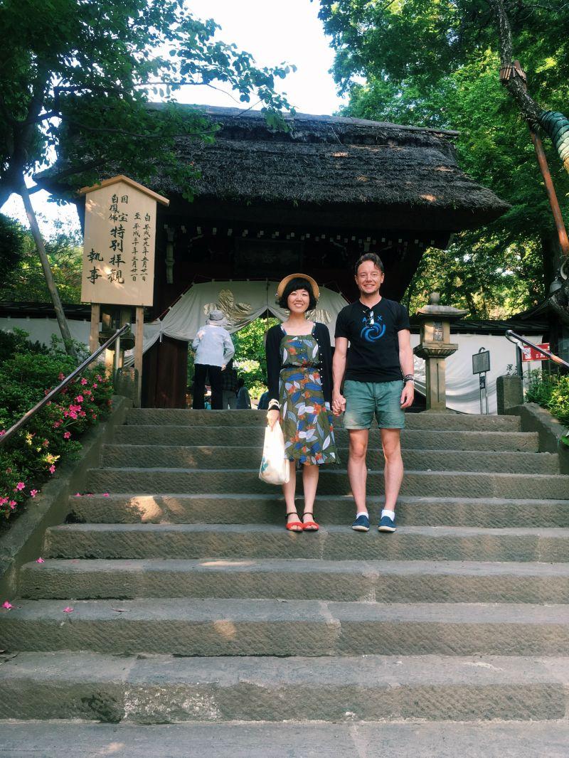Jindaiji Temple steps