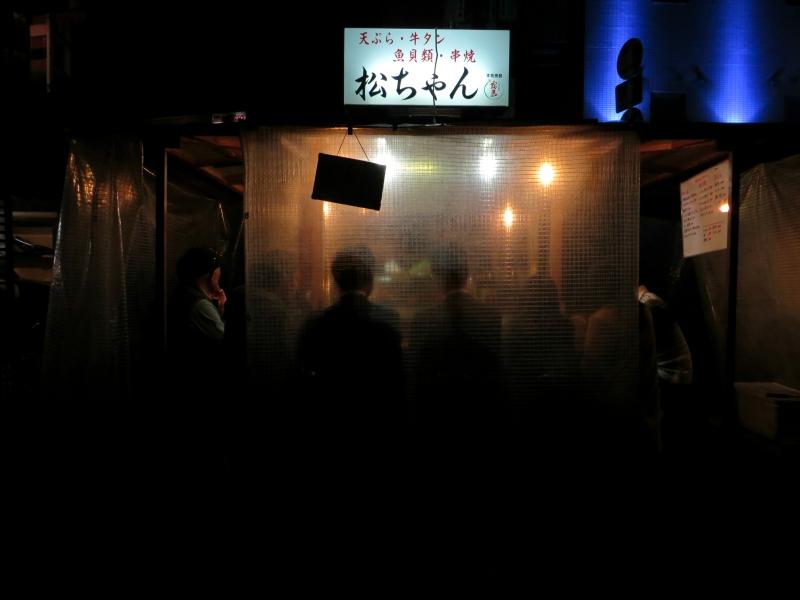 Yatai Fukuoka 2