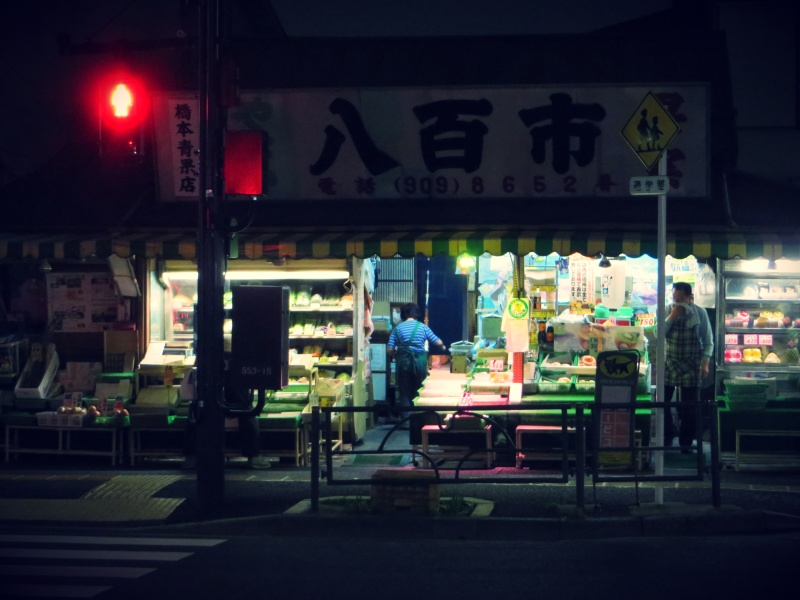 Jujo Tokyo