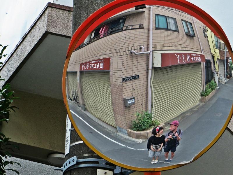 Mirror Tokyo