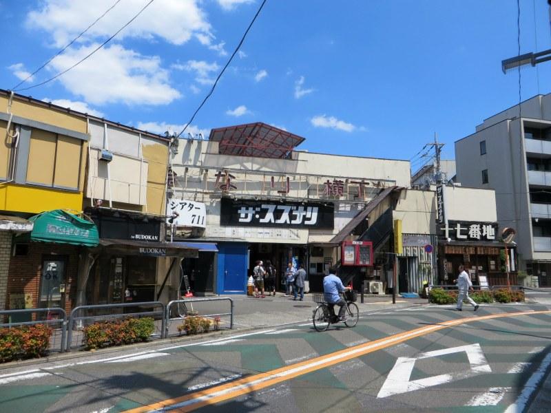 Shimokitazawa sunshine Tokyo