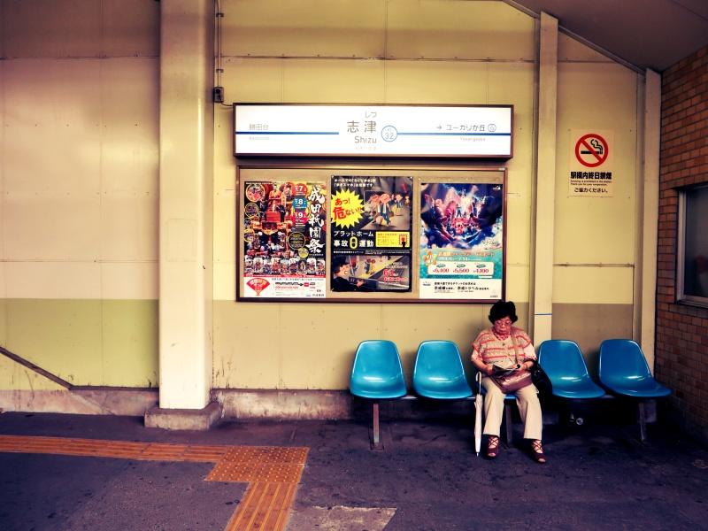 Shizu Chiba Japan