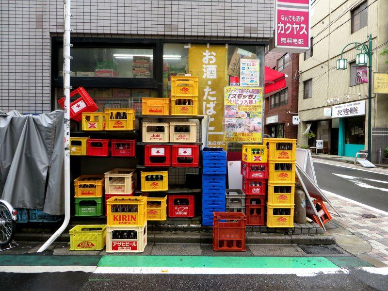 Yoyogi Uehara street