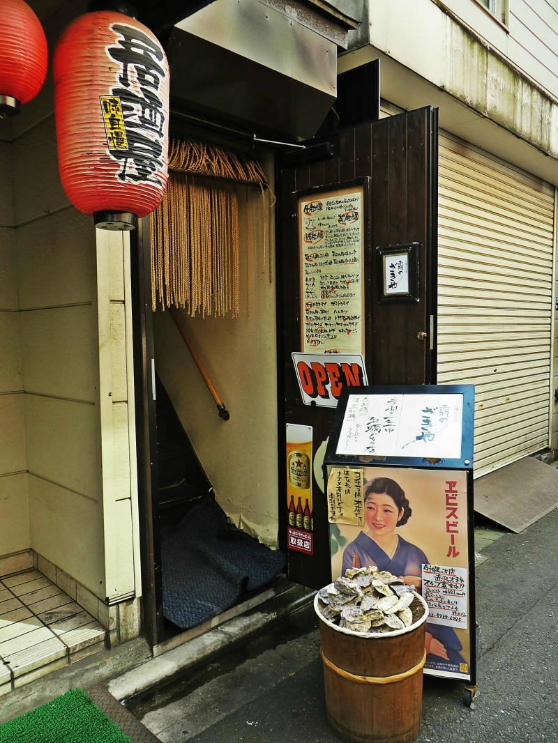 Akabane alleyway tokyo 2