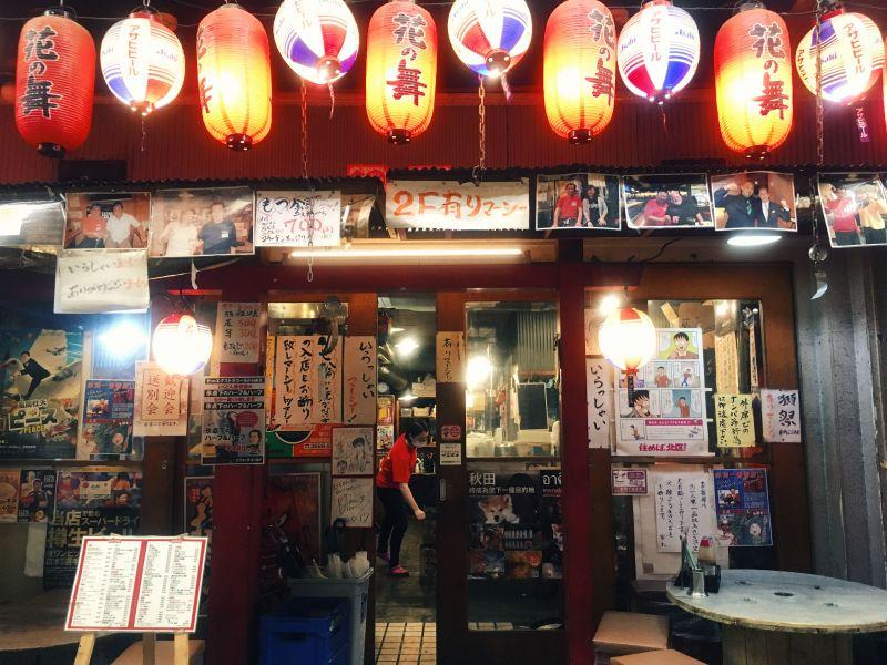 Akabane alleyway tokyo 3