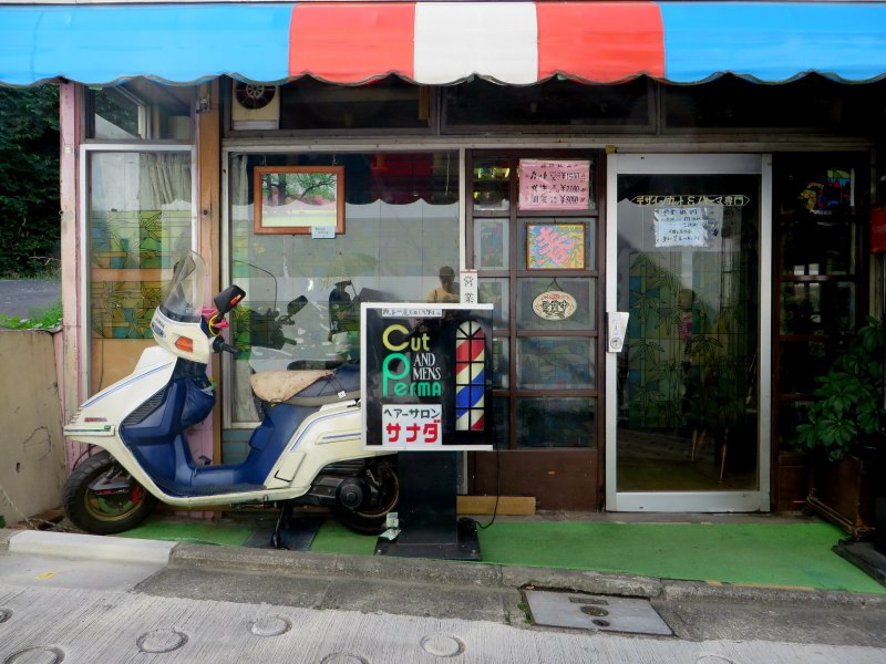 Akabane alleyway tokyo barber