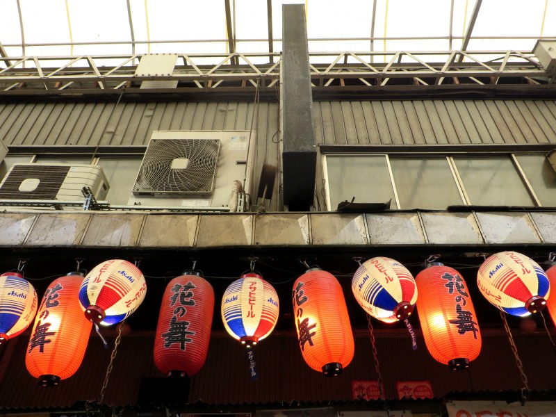 Akabane alleyway tokyo