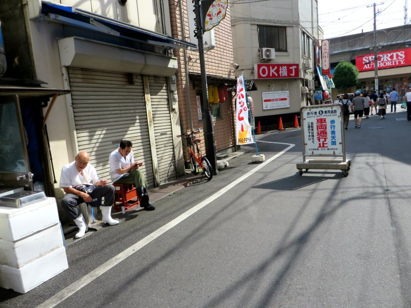 akabane street scene sun tokyo