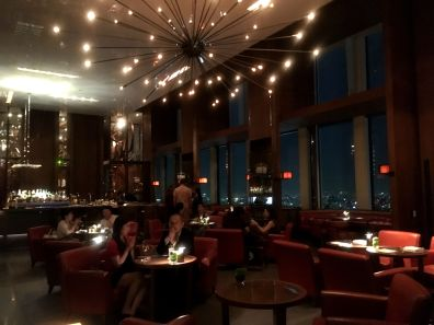 Andaz Tavern Tokyo interior