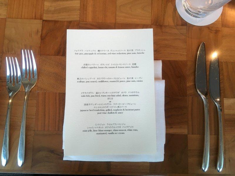 Andaz Tavern Tokyo menu