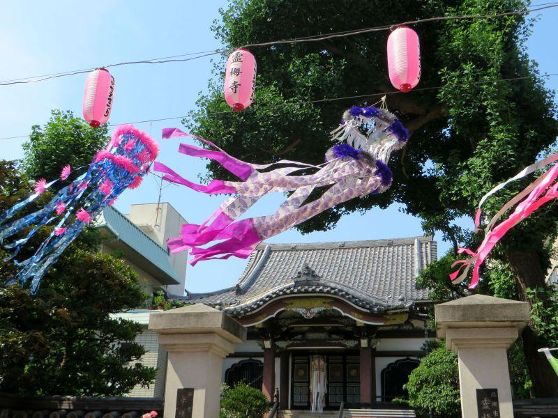 Kappabashi Shitamachi Tanabata Matsuri 1