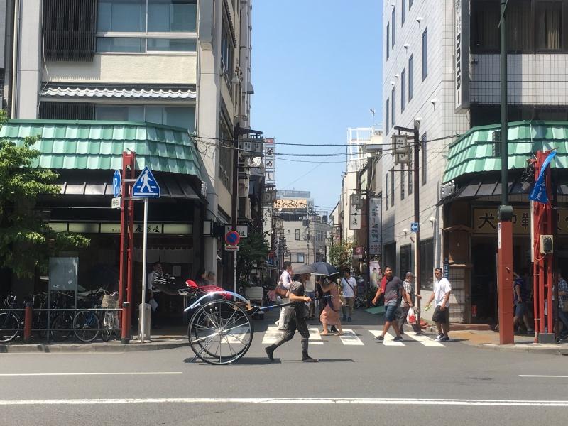 Kappabashi Shitamachi Tanabata Matsuri 2