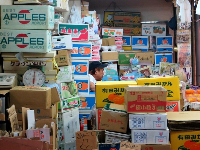 Tateishi Tokyo 17