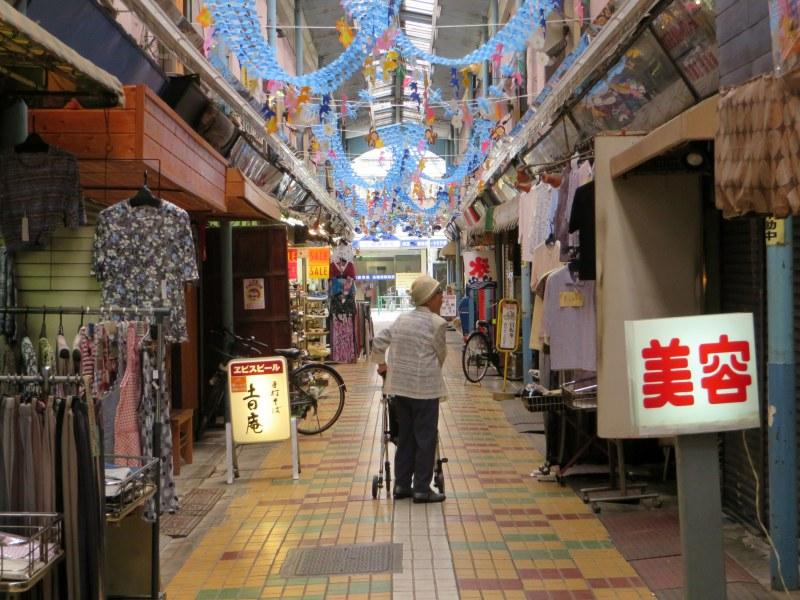 Tateishi Tokyo 18