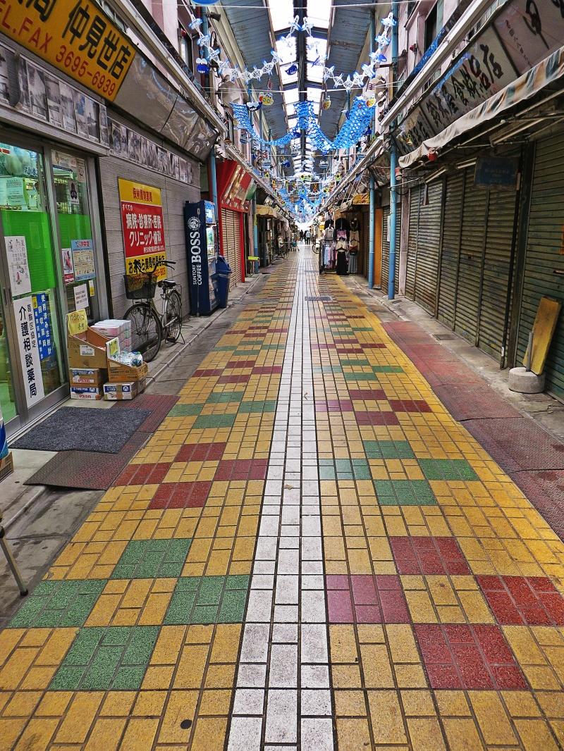 Tateishi Tokyo 21