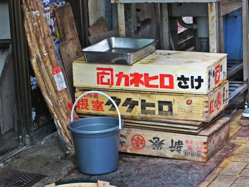 Tateishi Tokyo 4