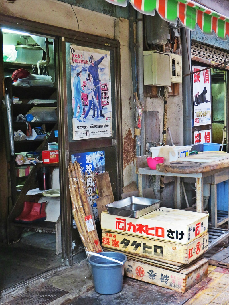 Tateishi Tokyo 5