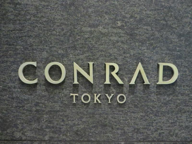 China Blue at Conrad Tokyo 4