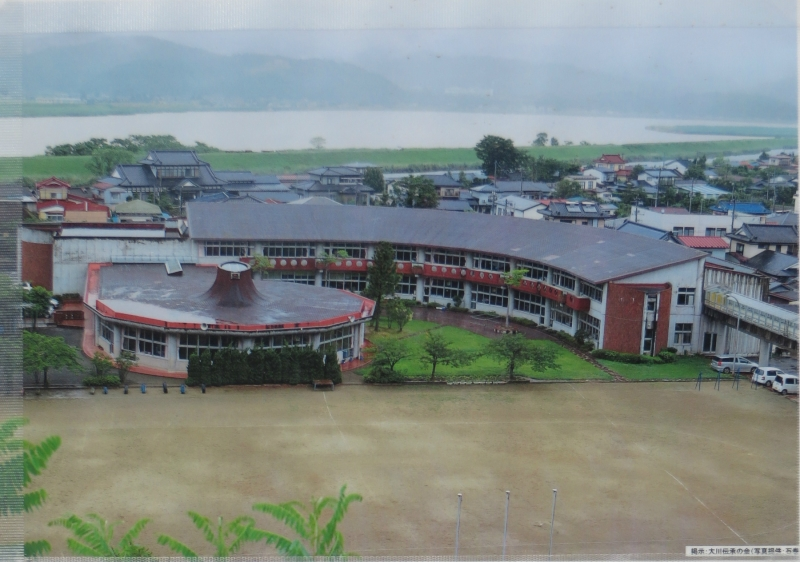 Ogawa Elelmentary school before tsunami