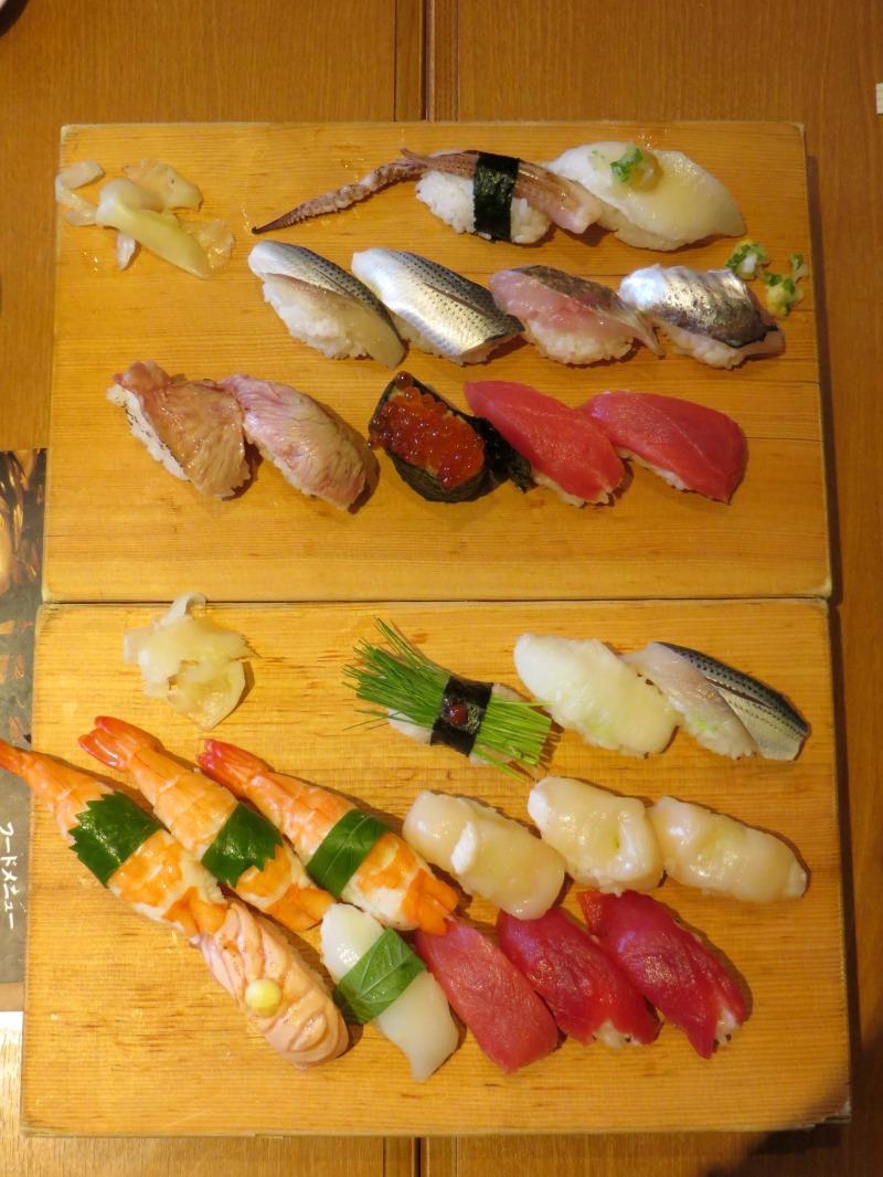Sushi Shinjuku Tokyo