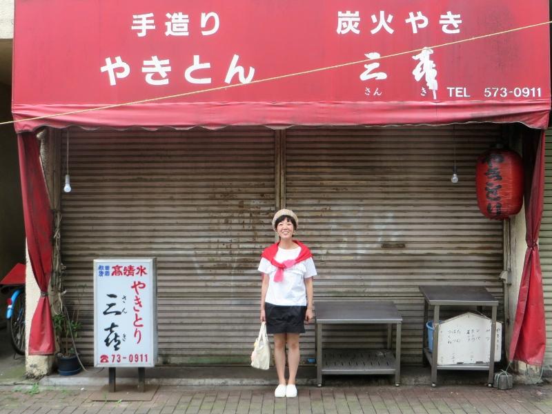 Yaho Tokyo 12