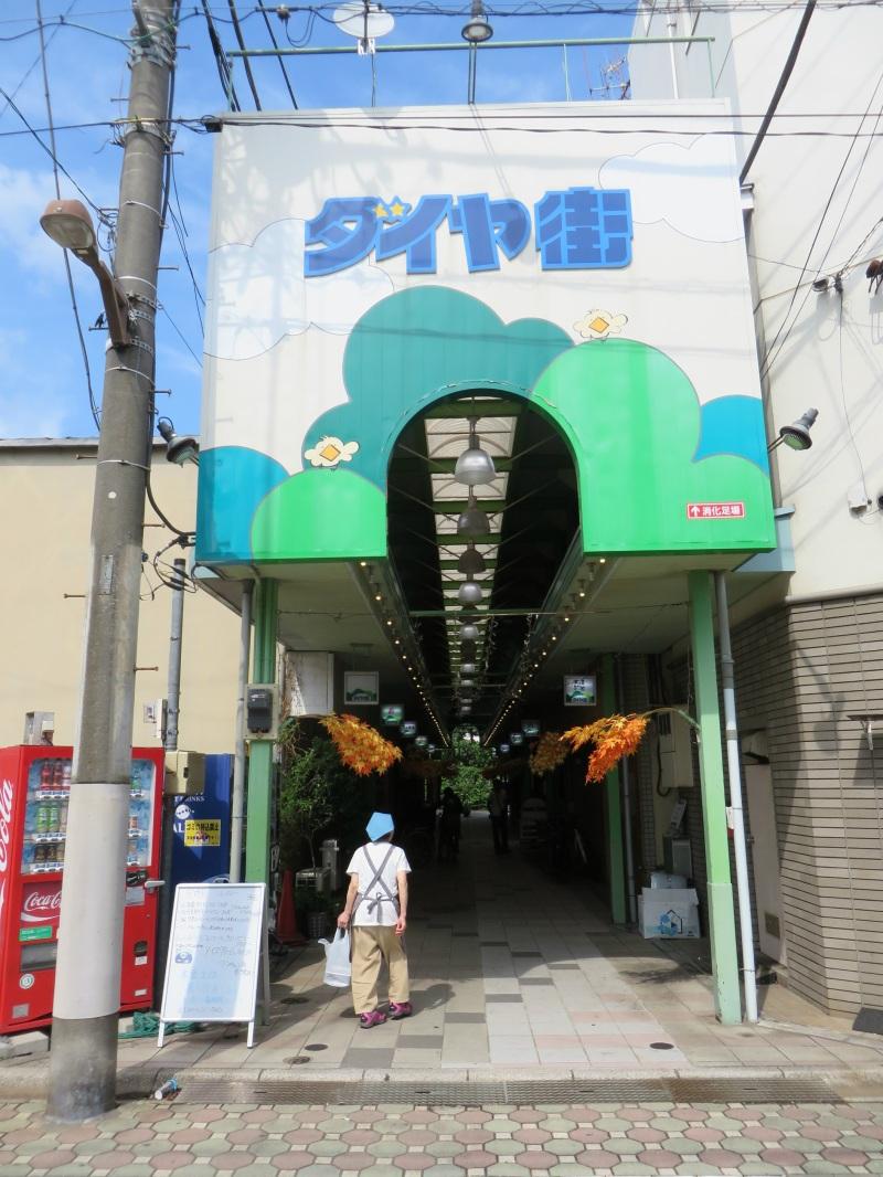 Yaho Tokyo 3