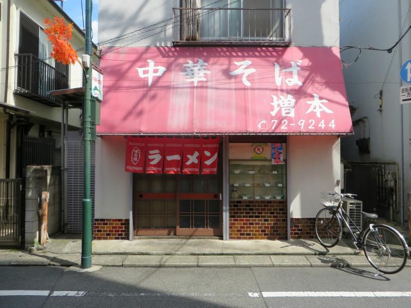 Yaho Tokyo 6