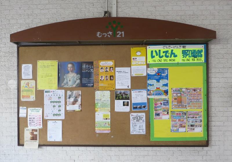 Yaho Tokyo 8