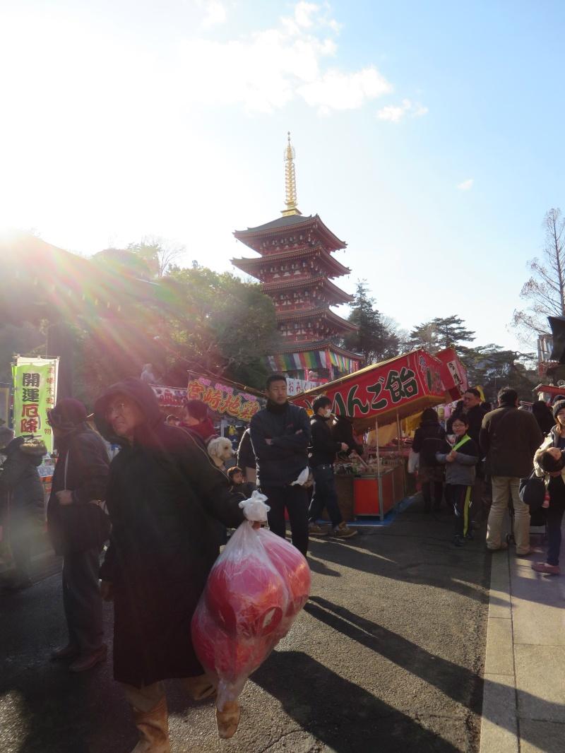 Chigosan Gyoretsu Parade Takahatafudo Kongo-ji 1