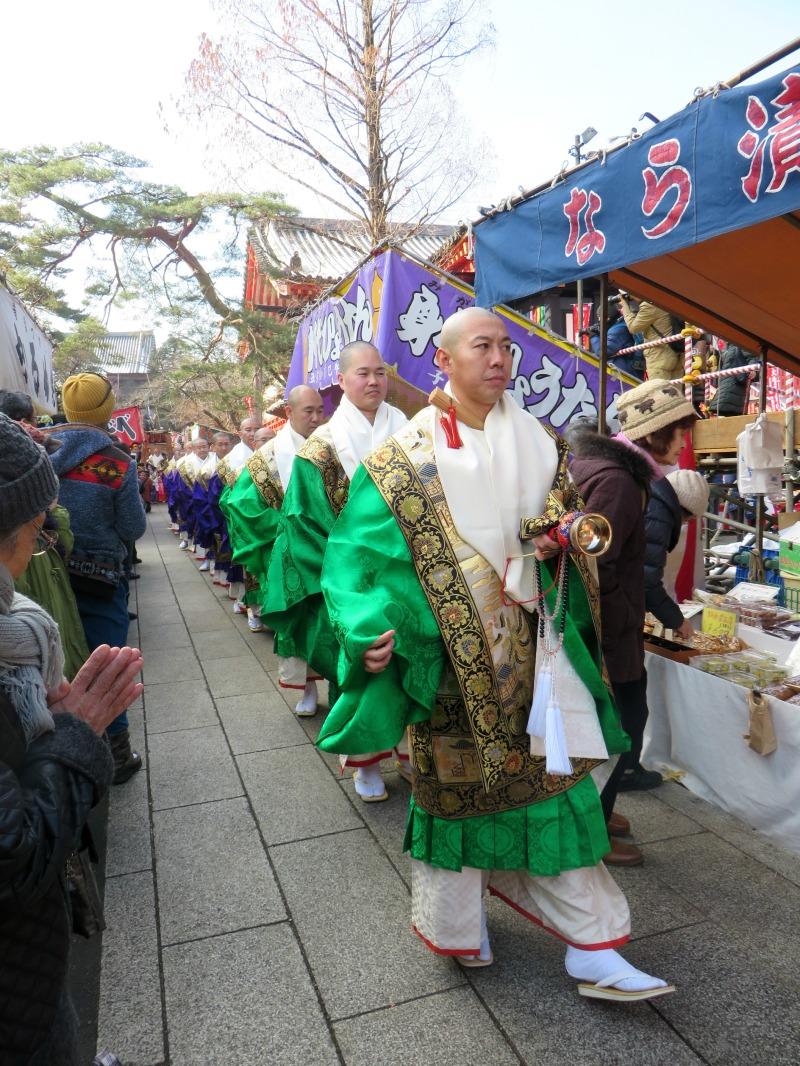 Chigosan Gyoretsu Parade Takahatafudo Kongo-ji 28