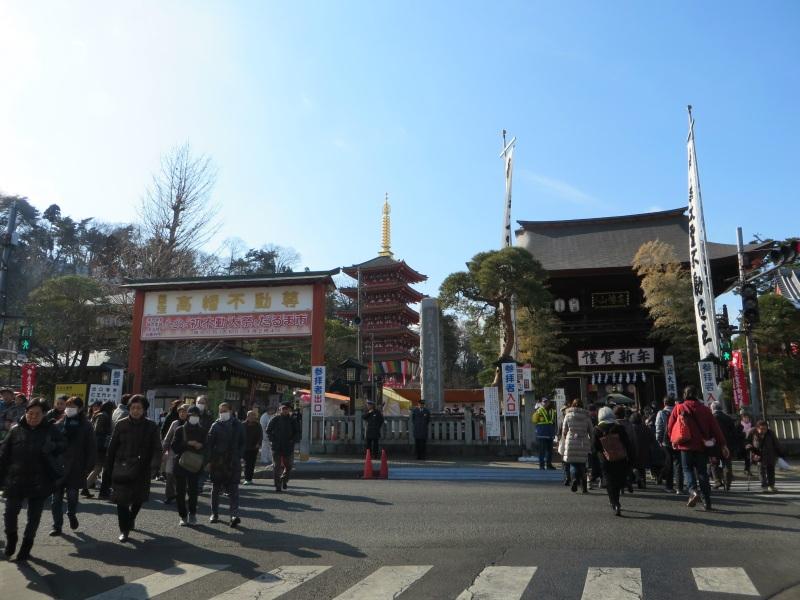 Chigosan Gyoretsu Parade Takahatafudo Kongo-ji 3