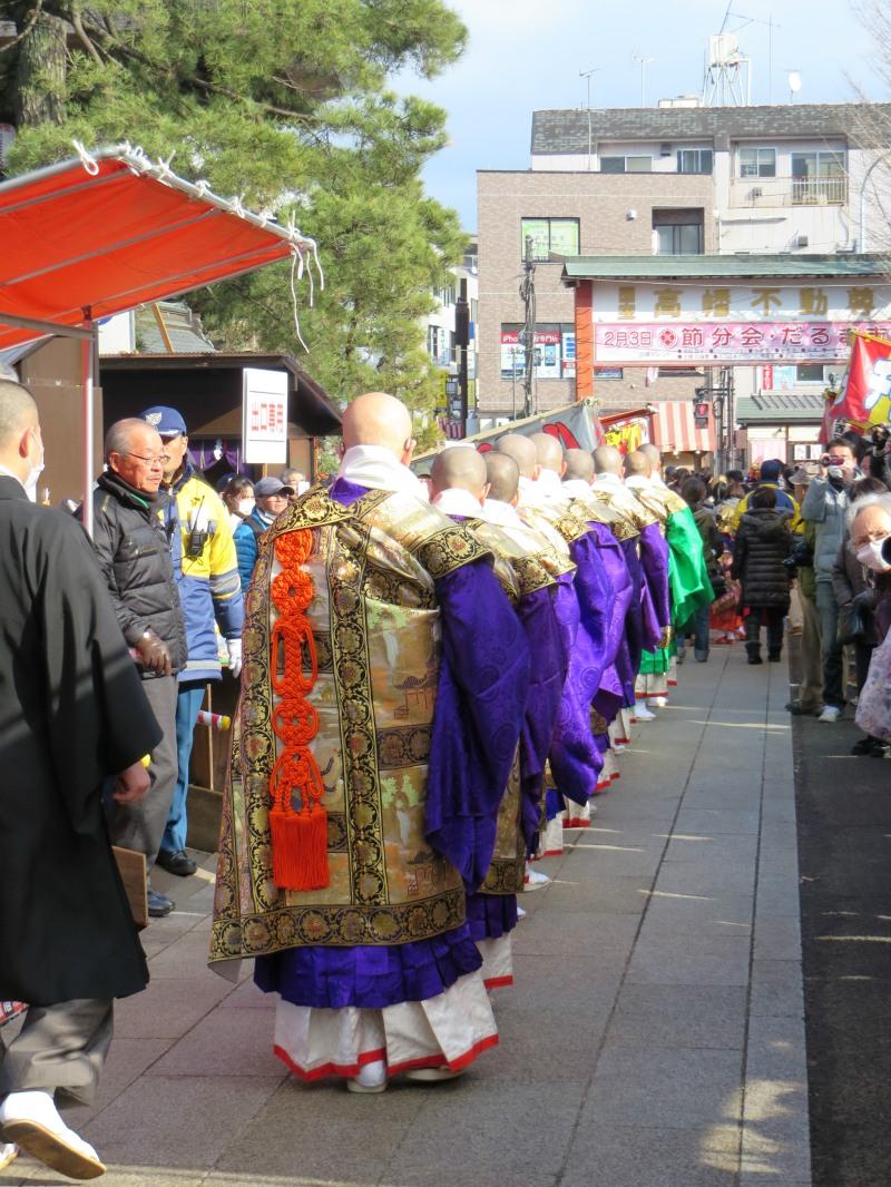 Chigosan Gyoretsu Parade Takahatafudo Kongo-ji 30