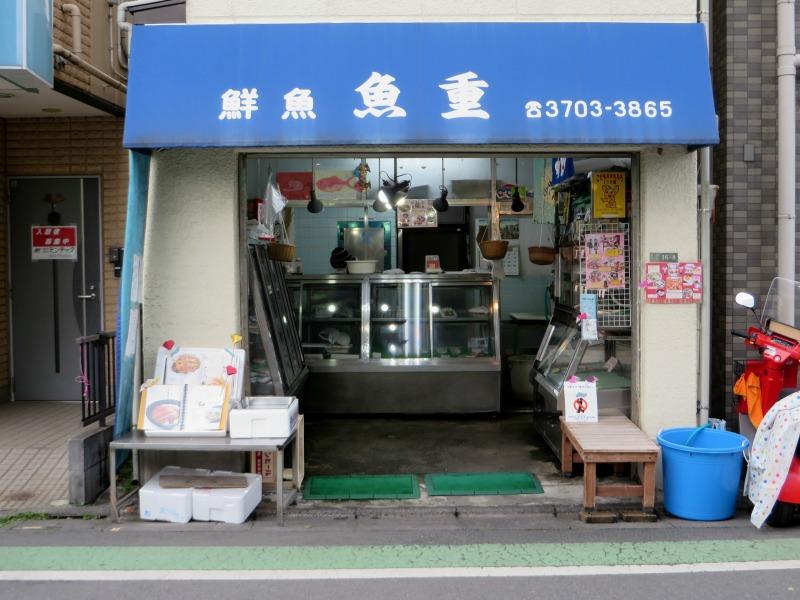 Kuhombutsu Tokyo