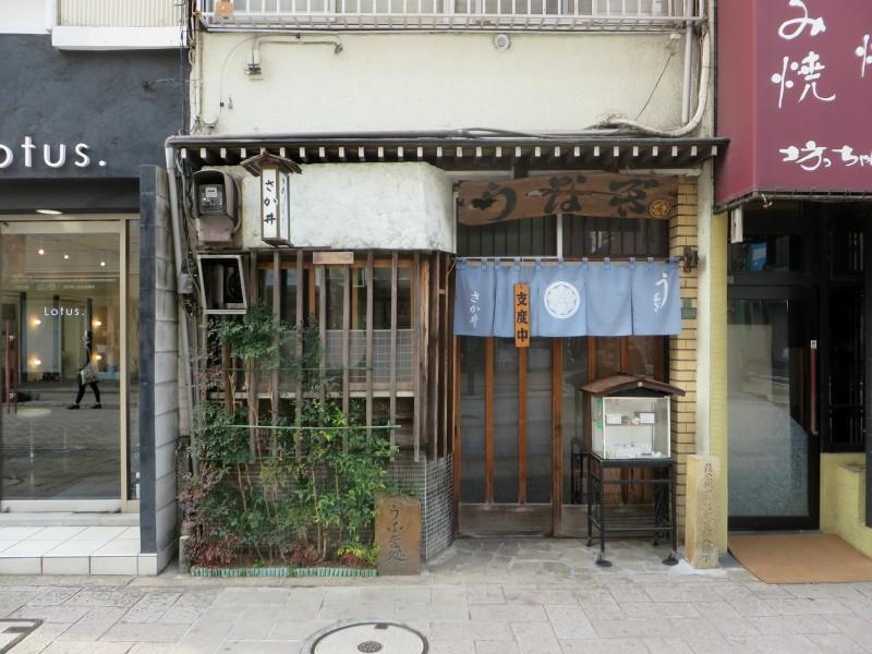 Oyamadai Tokyo shop