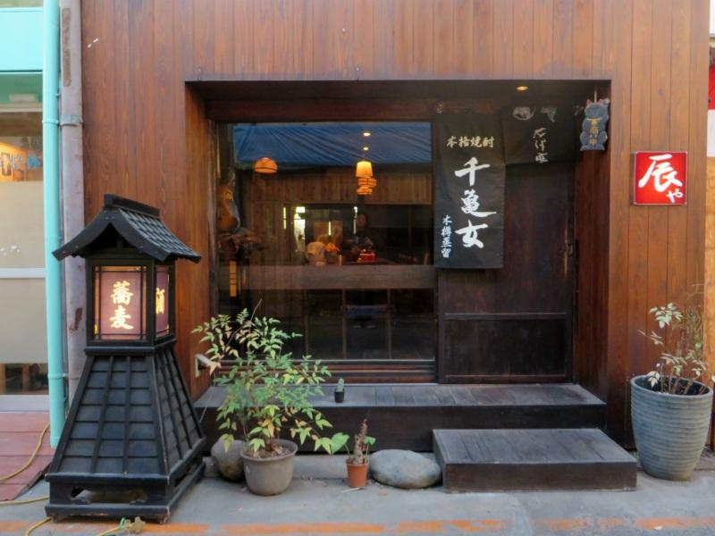 Shoin Jinja-mae 11