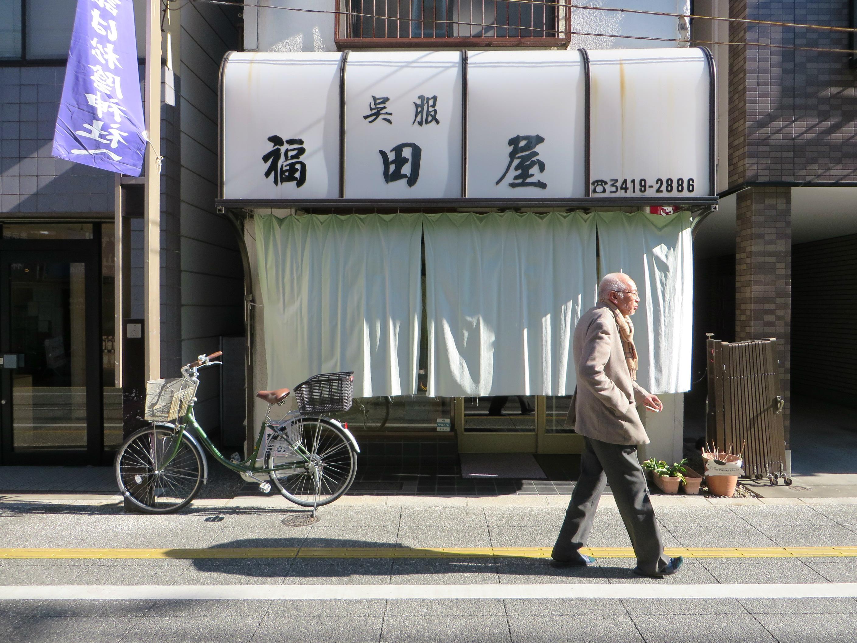 A walk around: Shoin Jinja-mae, Tokyo