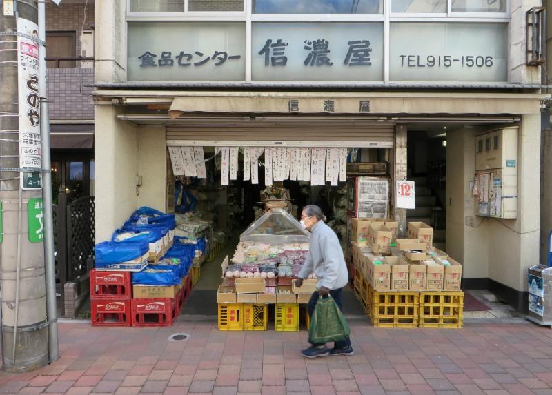 Sugamo, Tokyo 13