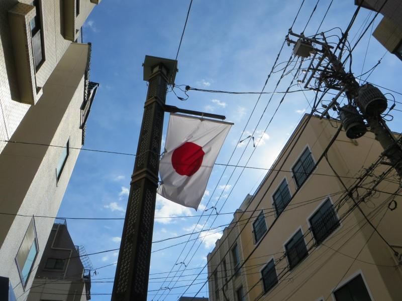 Sugamo, Tokyo 16