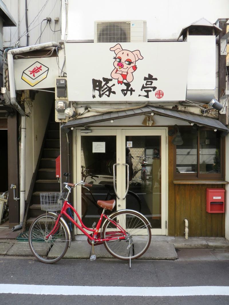 Sugamo, Tokyo 17