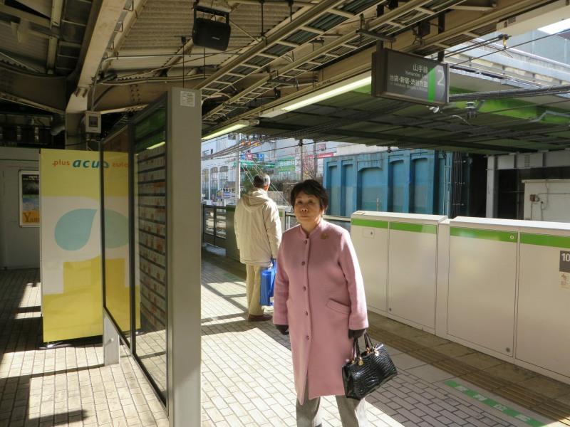 Sugamo, Tokyo 2