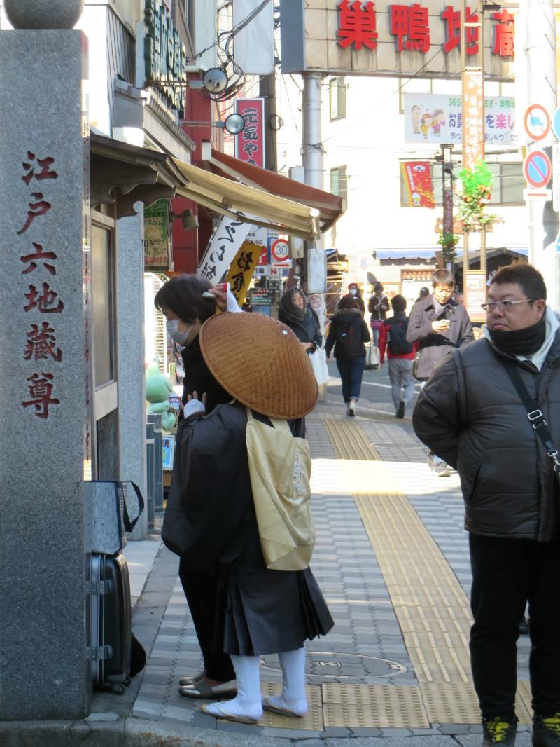 Sugamo, Tokyo 4
