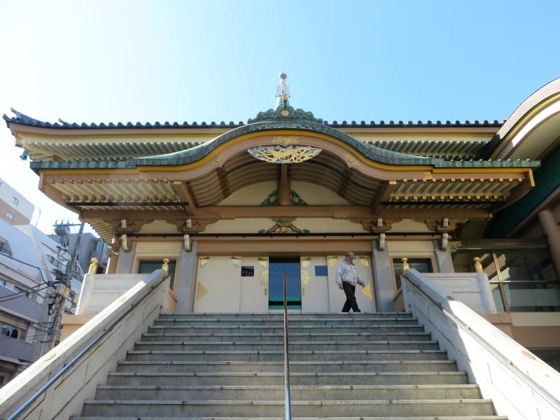 Sugamo, Tokyo 5