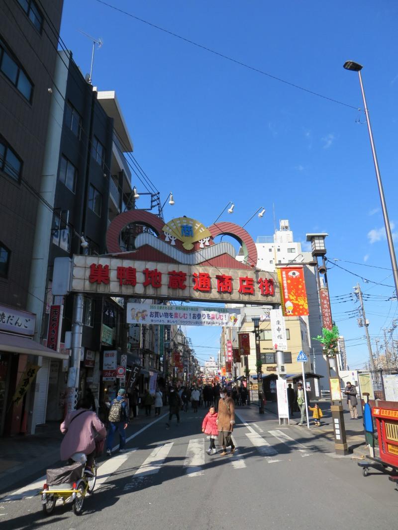 Sugamo, Tokyo 7