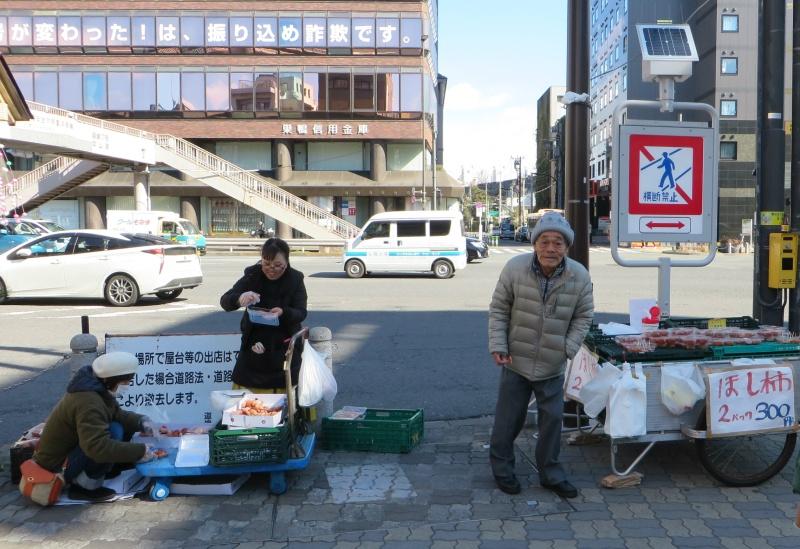 Sugamo, Tokyo 8