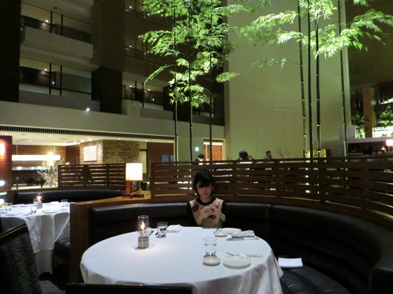 The Strings by InterContinental Tokyo Dining Room 5