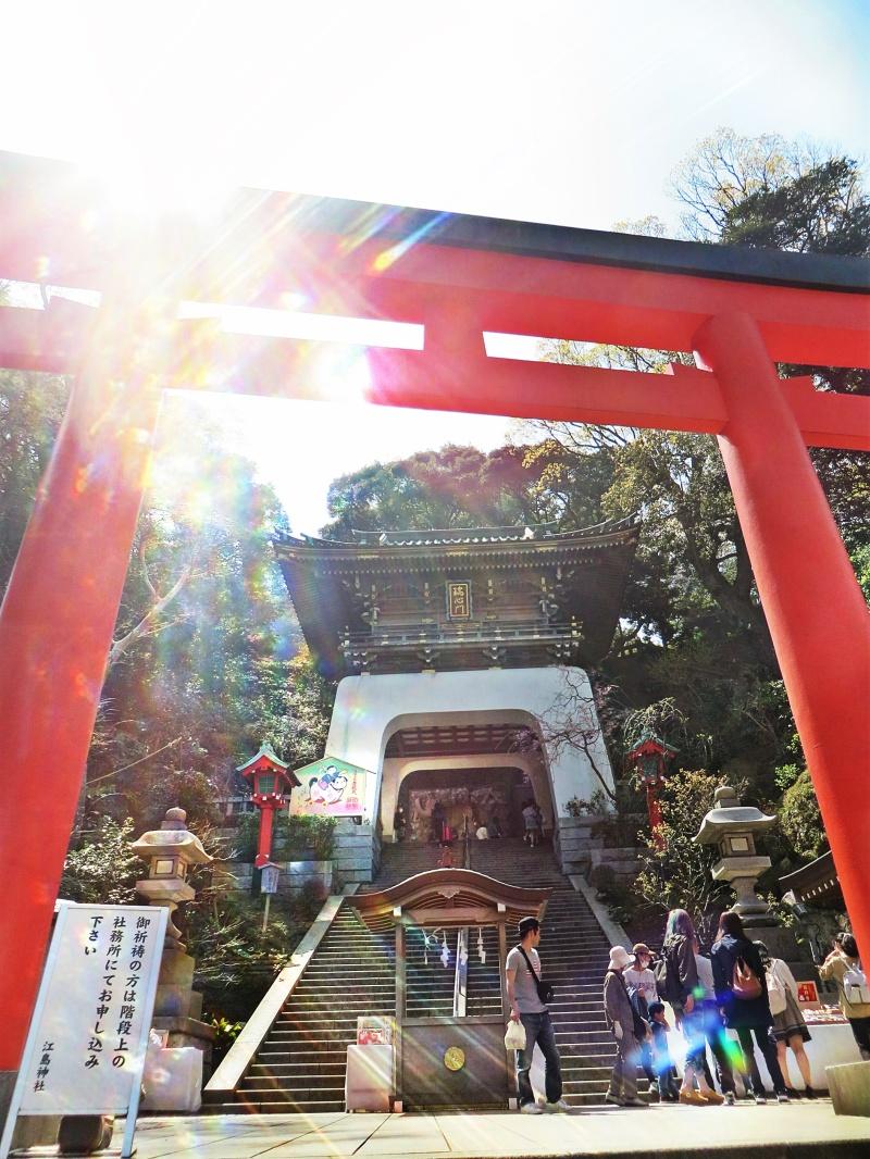 Enoshima Tokyo
