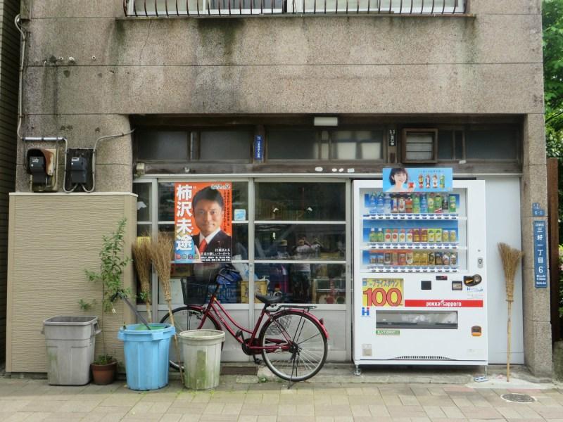 Monzen Nakacho Tokyo 11