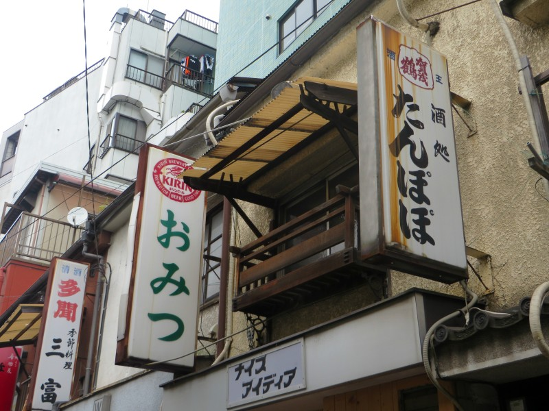 Monzen Nakacho Tokyo 8