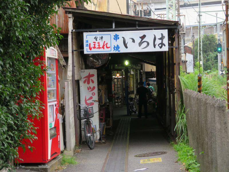 mizonokuchi 12